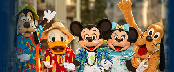 Banner Disney Packages OrlandoVacation