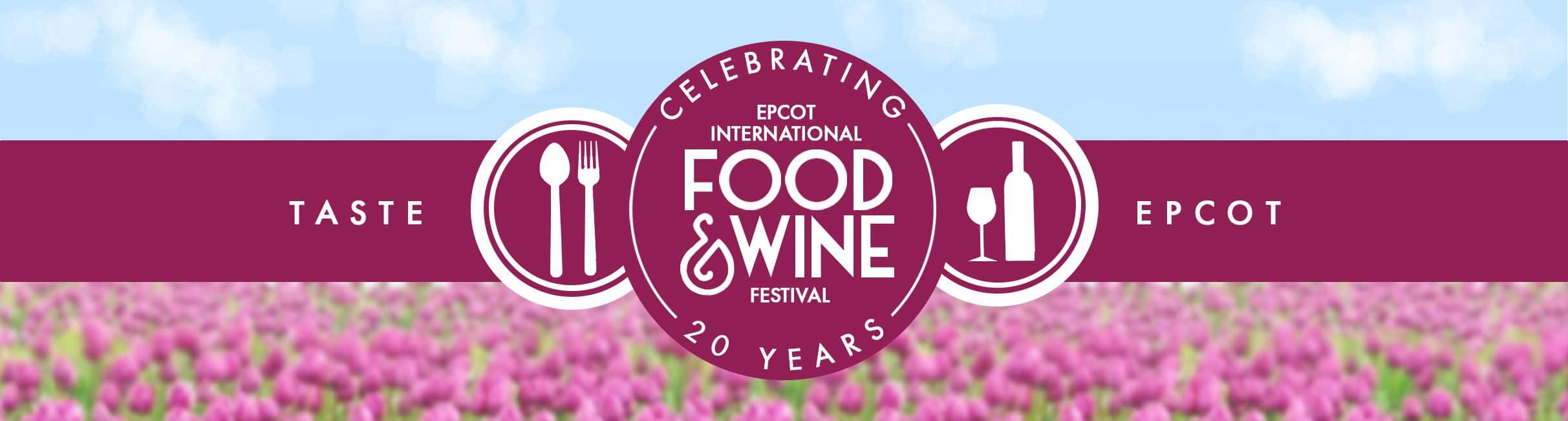 Epcot-Food&Wine