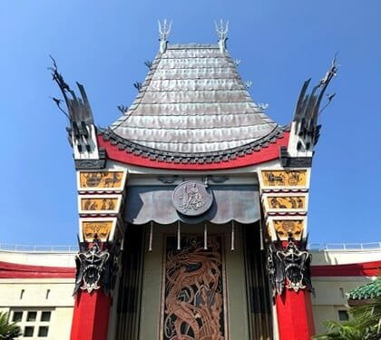 DHS-Chinese Theater